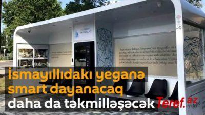 """""""Bilmək olmaz, hələ bəlkə o dayanacaq Pir də oldu..."""" - Natiq Cəfərli"""